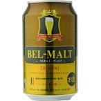 ベルモルト ゴールド 330ml×1ケース/24本(024) beer