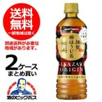 ポッカサッポロ 加賀棒ほうじ茶 PET 525ml 24本入