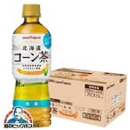コーン茶 お茶 送料無料 ポッカサッポロ 北海道コーン茶 525ml×1ケース/24本(024)『SBL』 優良配送