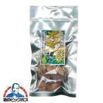 おつまみ 珍味 酒肴 栄産業 広島名物 ホルモン揚げ ブラックペッパー味 36g×1個