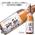 日本酒 日本酒 浦霞 本醸造 辛口 1800ml