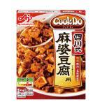 麻婆豆腐 マーボー豆腐 味の素 クックドゥ cook do 四川式麻婆豆腐用 中辛 3〜4人前 中華合わせ調味料