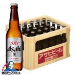 送料無料 アサヒ スーパードライ 小瓶 334ml×1ケース/30本(030)
