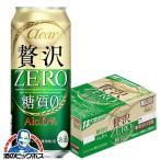 アサヒ クリアアサヒ 糖質ゼロ 500ml×1ケース/24本(024)