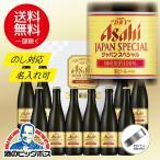 お歳暮 ビールギフトセット 送料無料 アサヒ DPB-3 ドライプレミアム 豊穣 瓶ビール