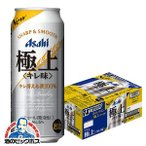 アサヒビール 極上 キレ味  缶500ml