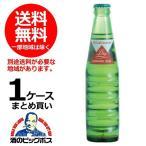 【空き瓶回収します】 ウィルキンソン ドライ ジンジャーエール 190ml×24本(024)