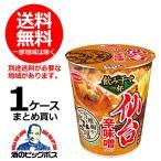 カップ麺 送料無料 飲み干す一杯 仙台 辛味噌ラーメン×1ケース/12個 エースコック(012)
