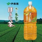 伊藤園 おーいお茶 ほうじ茶 2L×6本(006)
