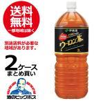 送料無料 伊藤園 烏龍茶 2L×12本(012) ウーロン茶ペットボトル