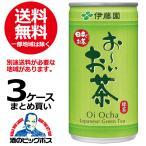 お茶 ペットボトル 500ml 送料無料-商品画像