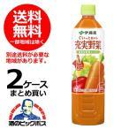 野菜ジュース 送料無料 伊藤園 充実野菜 緑黄色野菜ミックス 930g×2ケース/24本(024)