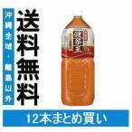 酒のビッグボス提供 食品・ドリンク・酒通販専門店ランキング5位 カルピス 健茶王 すっきり烏龍茶 2L×12本(012)