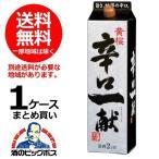 送料無料 黄桜 辛口一献 2000mlパック×1ケース/6本(006) sake
