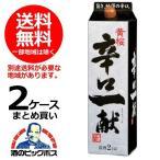 送料無料 黄桜 辛口一献 2000mlパック×2ケース/12本(012) sake