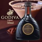 バレンタイン 2018 GODIVA BOX ゴディバ チョコレート