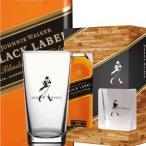父の日 プレゼント ウイスキー 60代 70代 ジョニーウォーカー ブラックラベル12年 グラス付き 限定BOX 700ml