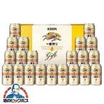 キリン一番搾り生ビールセット K-IS5