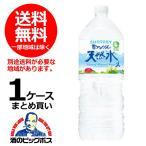 【ご確認下さい】 6月18日に発生した大阪府を中心とする地震の影響により、遅延が発生する可能性がござ...