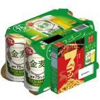 ビール 日清ラ王8食付 送料無料 サントリー 金麦 糖質75%オフ 2ケース/350ml缶×48本(048)