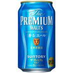 ビール 2017/4/11リニューアル発売 サントリー ザ・プレミアムモルツ 香るエール 350ml缶×1ケース/24本(024) beer