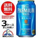 ビール 2017/4/11リニューアル発売 送料無料 サントリー ザ・プレミアムモルツ 香るエール 350ml缶×3ケース/72本(072) beer