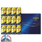 ショッピングサントリー ビールギフトセット 送料無料 サントリー BPC3N プレミアムモルツ