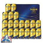 お歳暮 御歳暮 ビール ギフト セット beer 送料無料 サントリー BPC5N ザ プレミアム モルツ 詰め合わせ お年賀