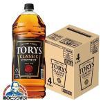 洋酒 国産ウイスキー whisky 4l 送料無料 サントリー