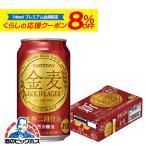 ビール類 発泡酒 新ジャンル 金麦 送料無料 サントリー ビール 金麦 ゴールド ラガー 1ケース/350ml缶×24本(024) beer