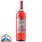 よりどり6本送料無料  ベリンジャー ヴィンヤーズ カリフォルニア・ホワイトジンファンデル 750ml カリフォルニアワイン