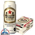 2021年5月25日限定発売 ビール beer サッポロ ラガービール 500ml×1ケース/24本(024) 『CSH』