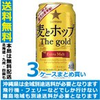 年末ウルトラセール 送料無料 サッポロ 麦とホップ The gold 350ml×3ケース/72本(072)