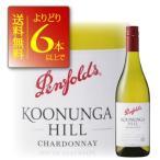よりどり6本送料無料  ペンフォールズ クヌンガ・ヒル・シャルドネ 750ml オーストラリアワイン wine