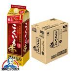 送料無料 芋焼酎 こくいも 赤 1800mlパック×1ケース(6本)(006)