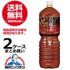 送料無料 コカ・コーラ 煌 烏龍茶 2L×2ケース / 12本(012)