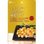 なとり 一度は食べていただきたい 燻製チーズ 64g×5個(005)