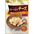 なとり おつまみチーズ 熟成チェダーチーズ入り 62g×5個(005)