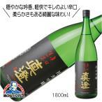 日本酒 日本酒 辛口 真澄 辛口生一本 純米吟譲酒 1800ml