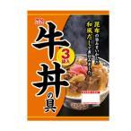 牛丼 レトルト 丸大食品 牛丼の具 3袋入