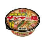 ニュータッチ 凄麺 横浜発祥サンマーメン 93g×1ケース