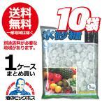 氷砂糖 まとめ買い 送料無料 クリスタル氷砂糖 1ケース/1Kg×10個 中日本氷糖株式会社(010) 『FSH』