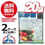 氷砂糖 まとめ買い 送料無料 クリスタル氷砂糖 2ケース/1Kg×20個 中日本氷糖株式会社(020)
