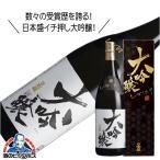 ショッピング大 日本盛 大吟醸 1.8L やや辛口 sake