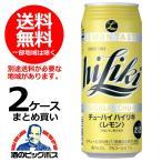 送料無料 アサヒ ハイリキレモン 500ml×2ケース/48本(048)