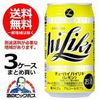 送料無料 アサヒ ハイリキレモン 350ml×3ケース/72本(072)