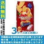 送料無料 カクテルパートナー カシスオレンジ 350ml×3ケース/72本(072) 『FSH』