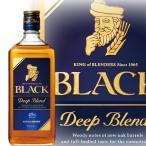 ウイスキー NEWボトル ニッカウヰスキー ブラックニッカ ディープブレンド 45度 700ml