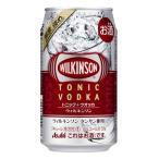缶チューハイ 酎ハイ ウィルキンソントニック+ウオッカ 350ml×1ケース/24本(024)