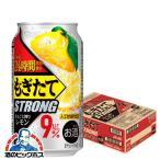 アサヒ もぎたて まるごと搾りレモン 350ml×1ケース/24本(024)